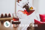 表單數7000+,成本僅37,這個快手茶葉廣告效果為什么這么好?