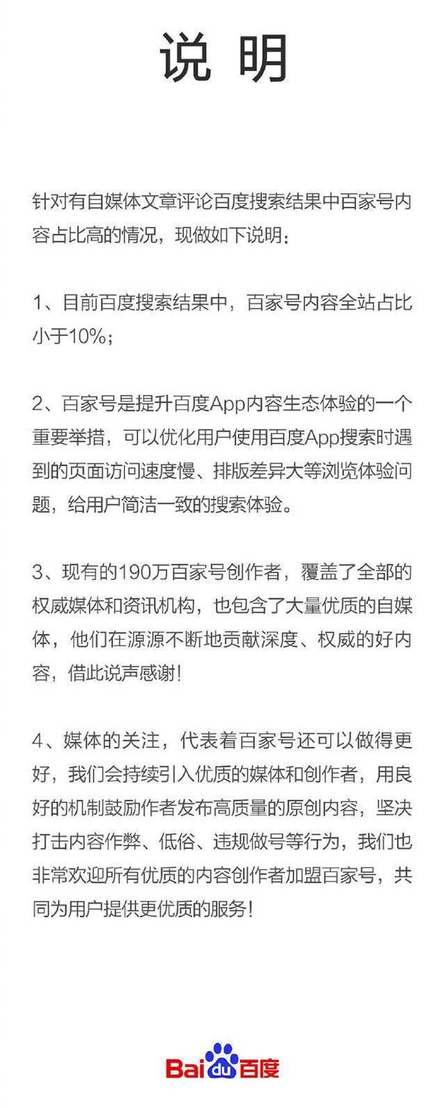 2020做百家号好吗?内容市场都在变革,抓住时机很重要!,广西红客
