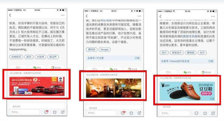 今日头条怎么推广产品?有哪些注意事项?,广西红客