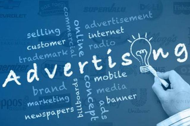 广告内容限制