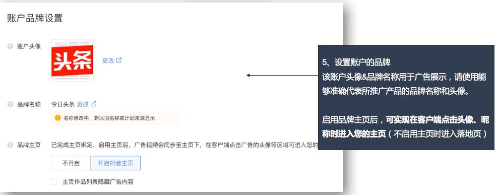 今日头条信息流广告投放步骤是怎样?它的优势是什么?,广西红客
