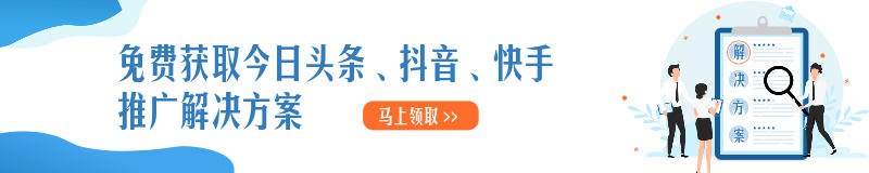【在线升级版】SEO优化教程免费领,包含150+核心技术!,广西红客
