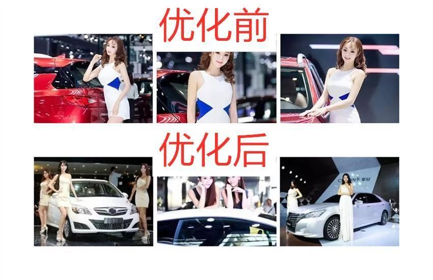 百度车展广告投放