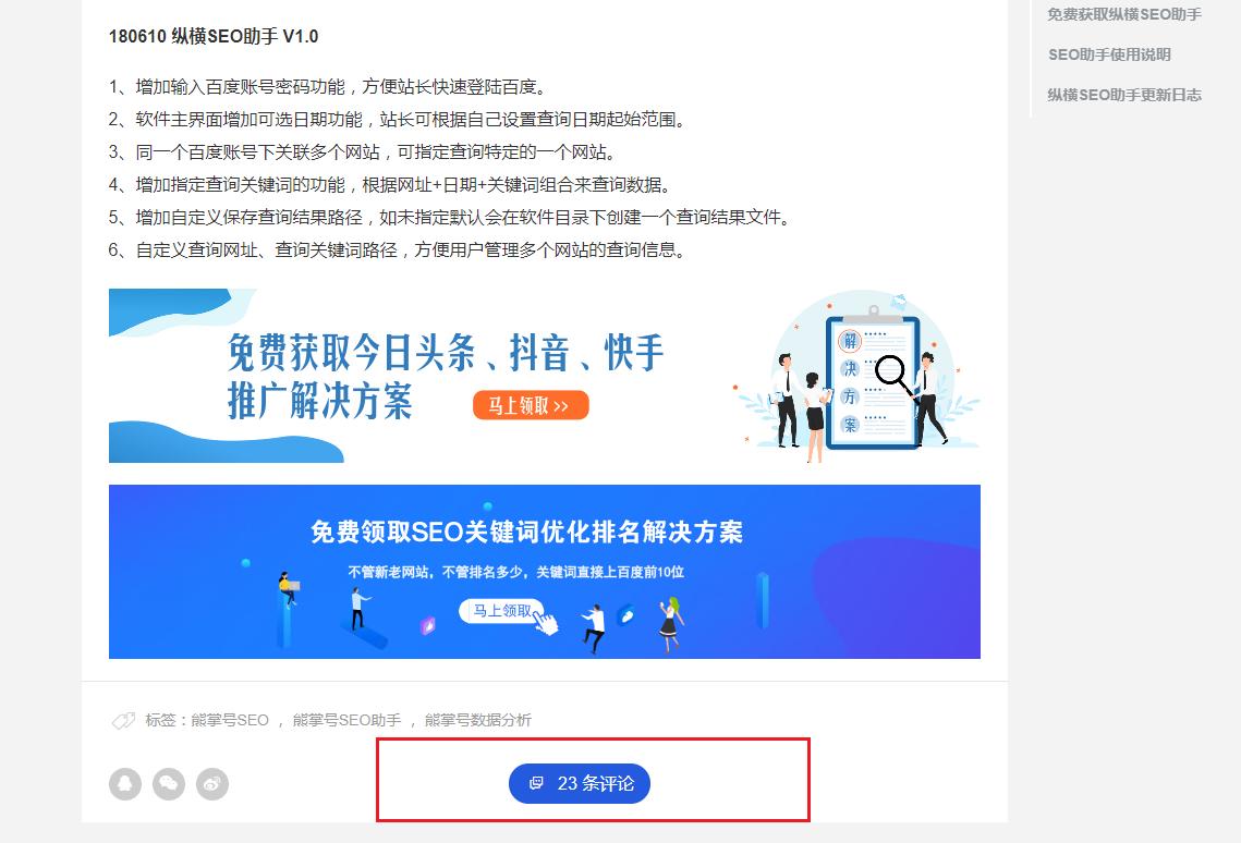 网站有排名有流量没有转化?提升用户粘性是关键!,广西红客