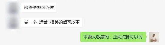 【限时限量】SEO站群是什么?如果何实现日均精准流量1000+?,广西红客