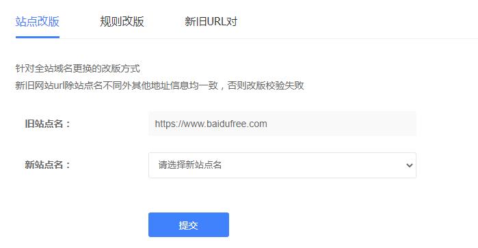 301跳转是什么意思?网站改换域名301后排名会有影响吗?,广西红客